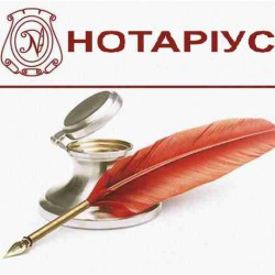 notarius-kharkov-samoshenko