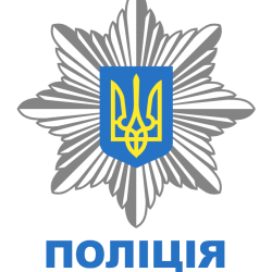 Ukrainian_National_Police_logo