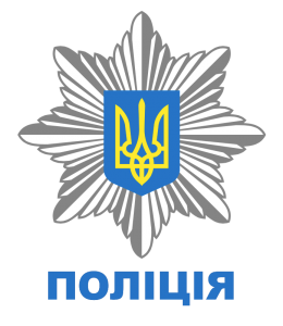 Ukrainian_National_Police_logo