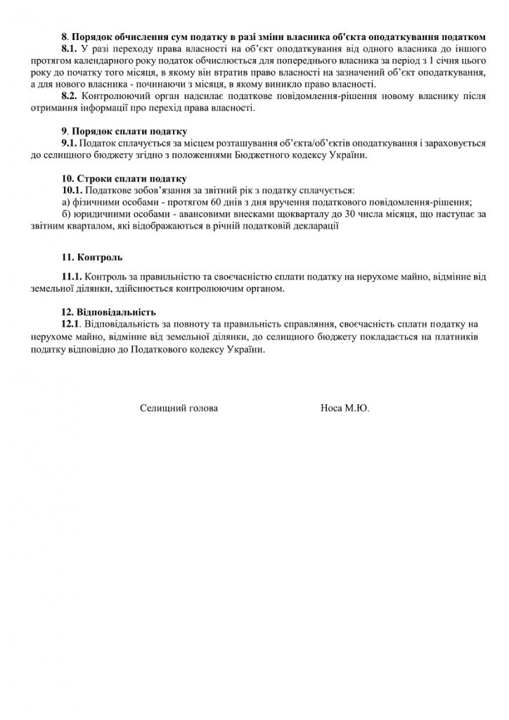 http://gradizka-rada.gov.ua/wp-content/uploads/2016/08/7-позачергова-сесія-7-скликання-23-724x1024.png