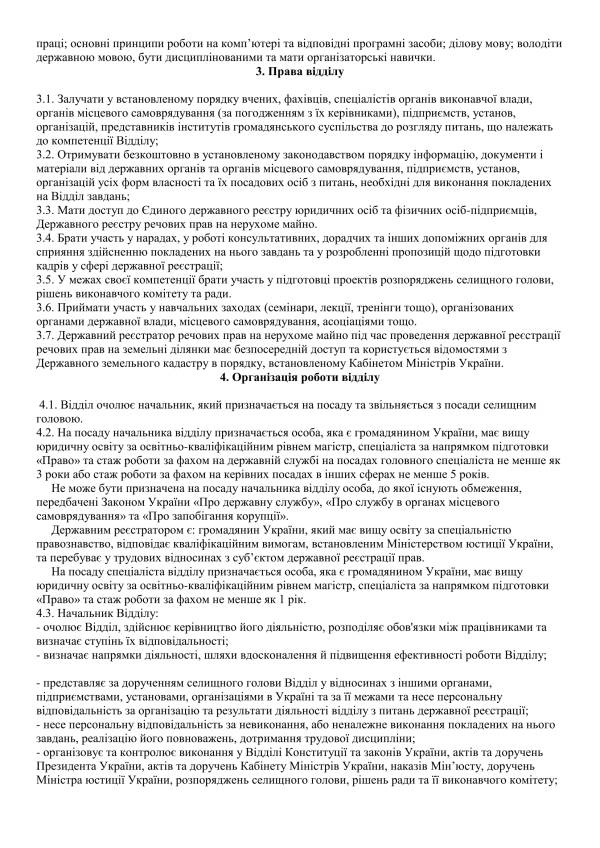 https://gradizka-rada.gov.ua/wp-content/uploads/2016/10/14-сесія-7-скликання-08.jpg