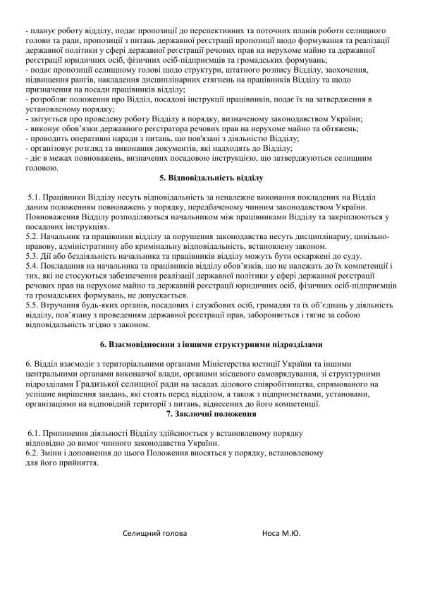 https://gradizka-rada.gov.ua/wp-content/uploads/2016/10/14-сесія-7-скликання-09.jpg