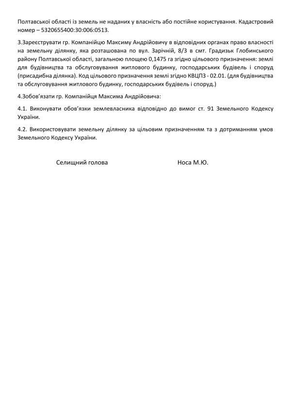 https://gradizka-rada.gov.ua/wp-content/uploads/2016/10/14-сесія-7-скликання-30.jpg