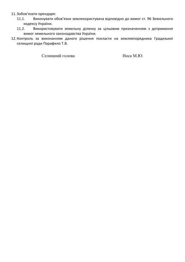 http://gradizka-rada.gov.ua/wp-content/uploads/2016/10/14-сесія-7-скликання-39.jpg