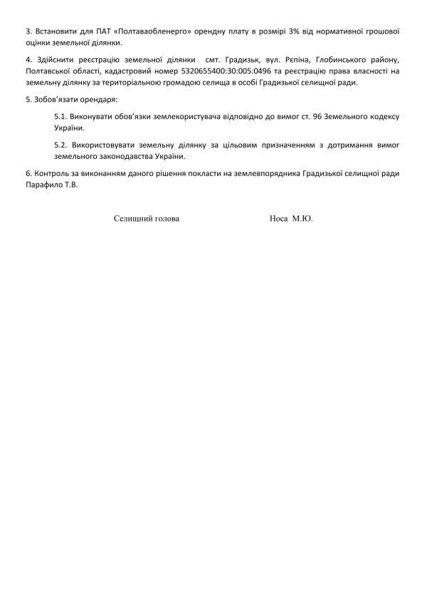 https://gradizka-rada.gov.ua/wp-content/uploads/2016/10/14-сесія-7-скликання-45.jpg