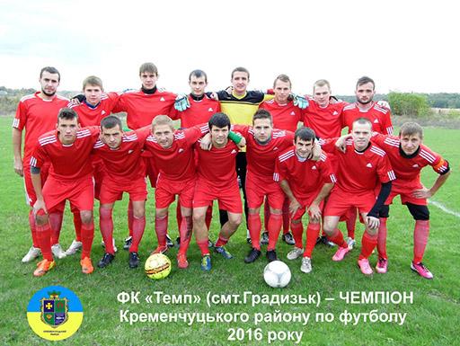 http://gradizka-rada.gov.ua/wp-content/uploads/2016/10/CCGJ9TUKdiY.jpg
