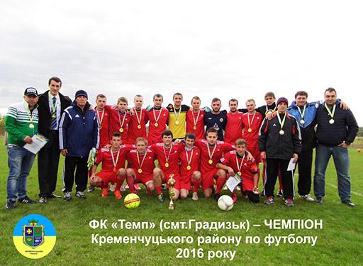 http://gradizka-rada.gov.ua/wp-content/uploads/2016/10/LYNuWgXU9nc.jpg