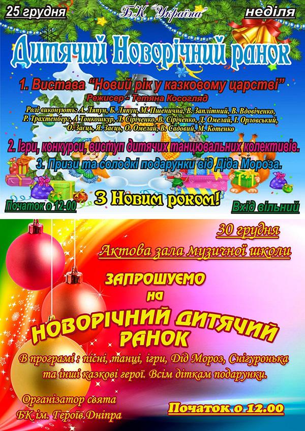 http://gradizka-rada.gov.ua/wp-content/uploads/2016/12/Untitled-1.jpg