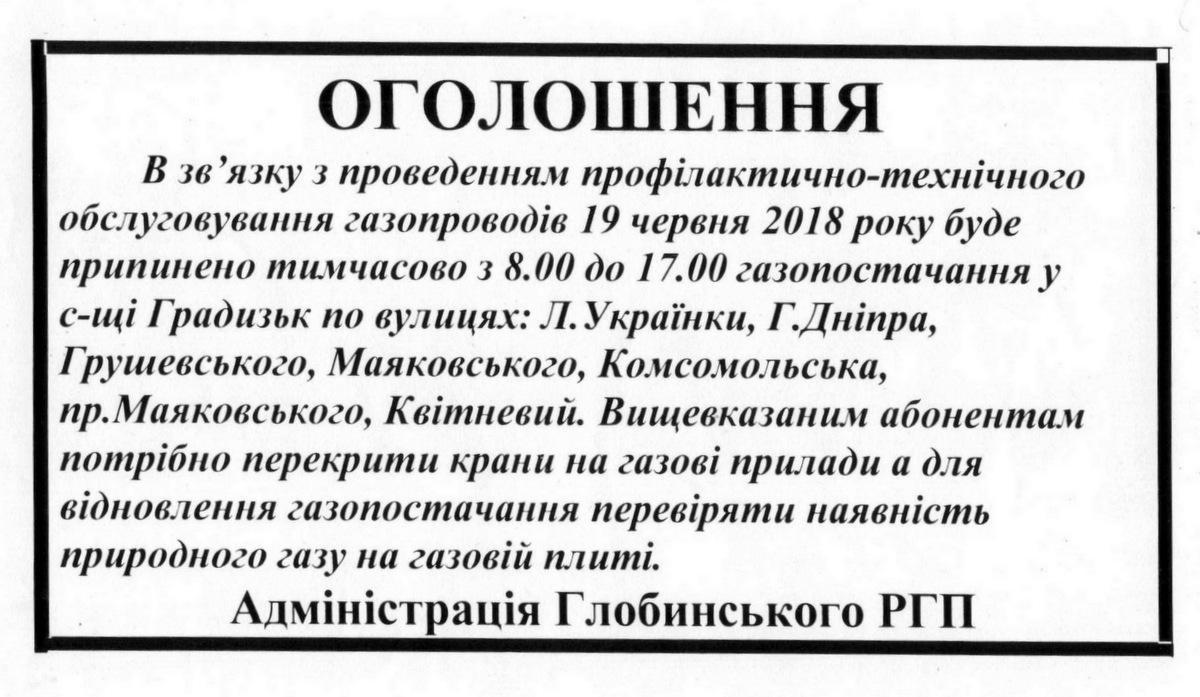 2018-06-13-003