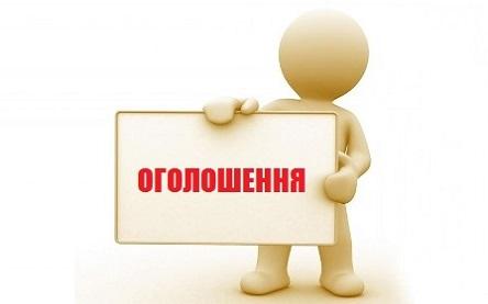 2  березня  о 10:00 в Градизькому ЗБК «Україна» відбудеться зустріч з представниками Управління фітосанітарної безпеки Держпродспоживсужби Полтавської області.