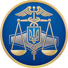 Інформація від Головного управління Державної податкової служби України у Полтавській області