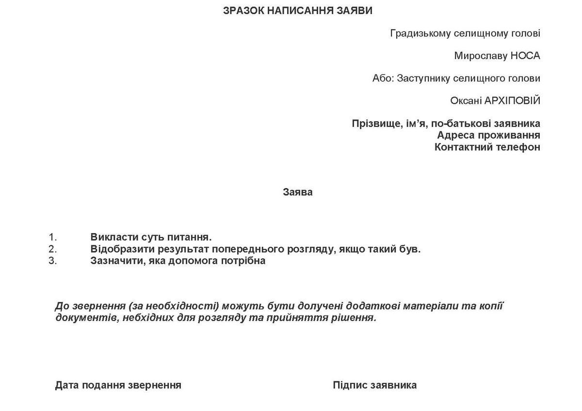ЗРАЗОК-002