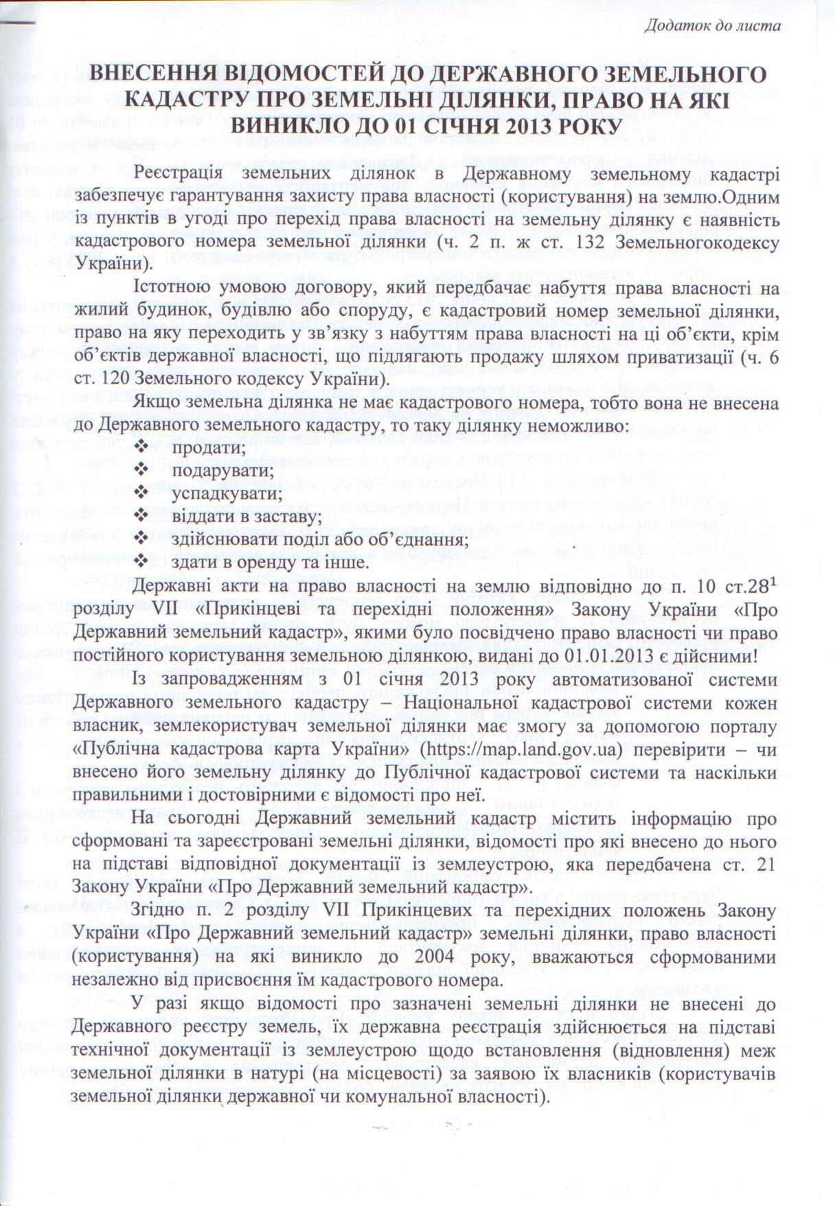2021-04-05_09-32-18_winscan_to_pdf.