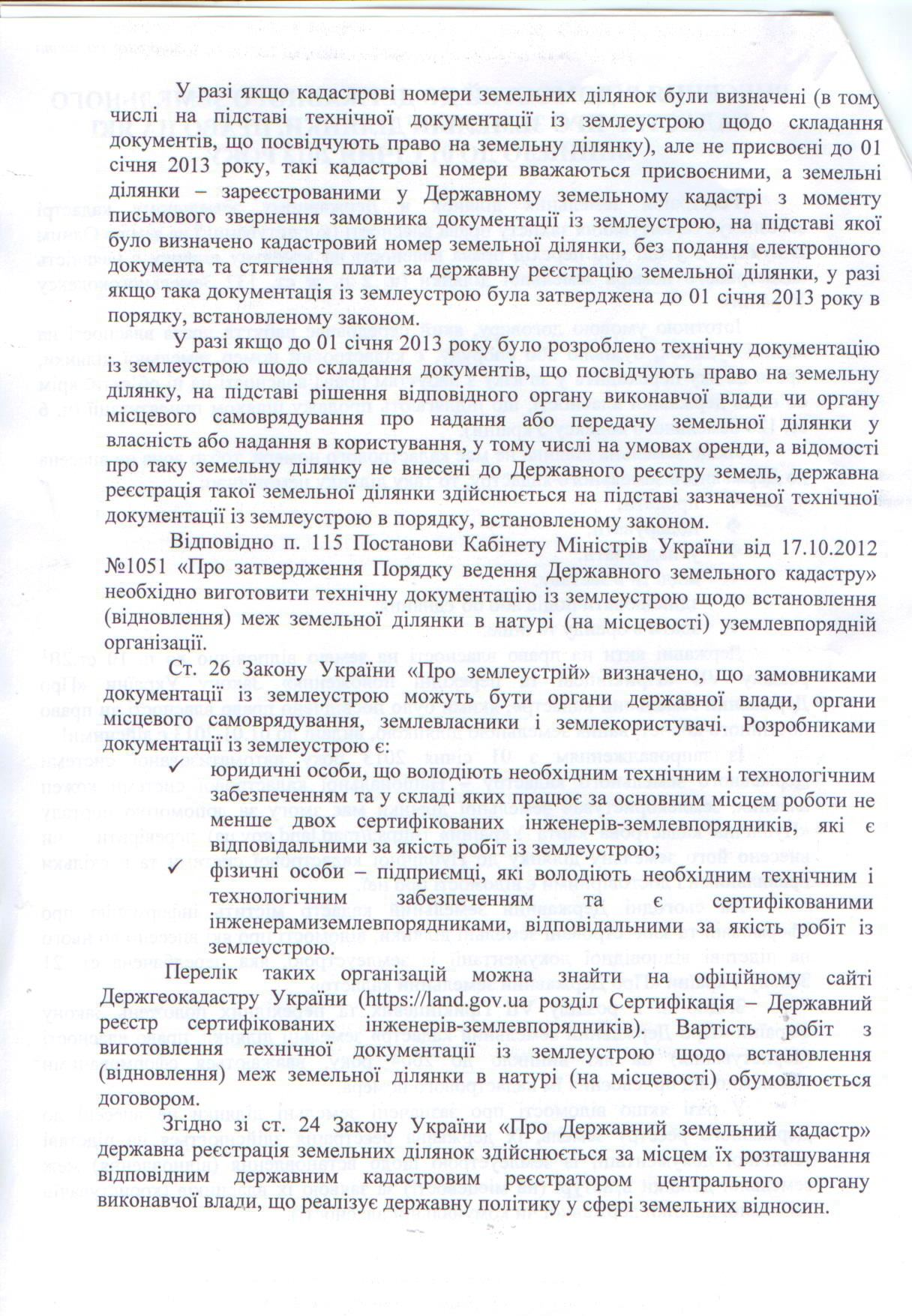 2021-04-05_09-32-26_winscan_to_pdf.