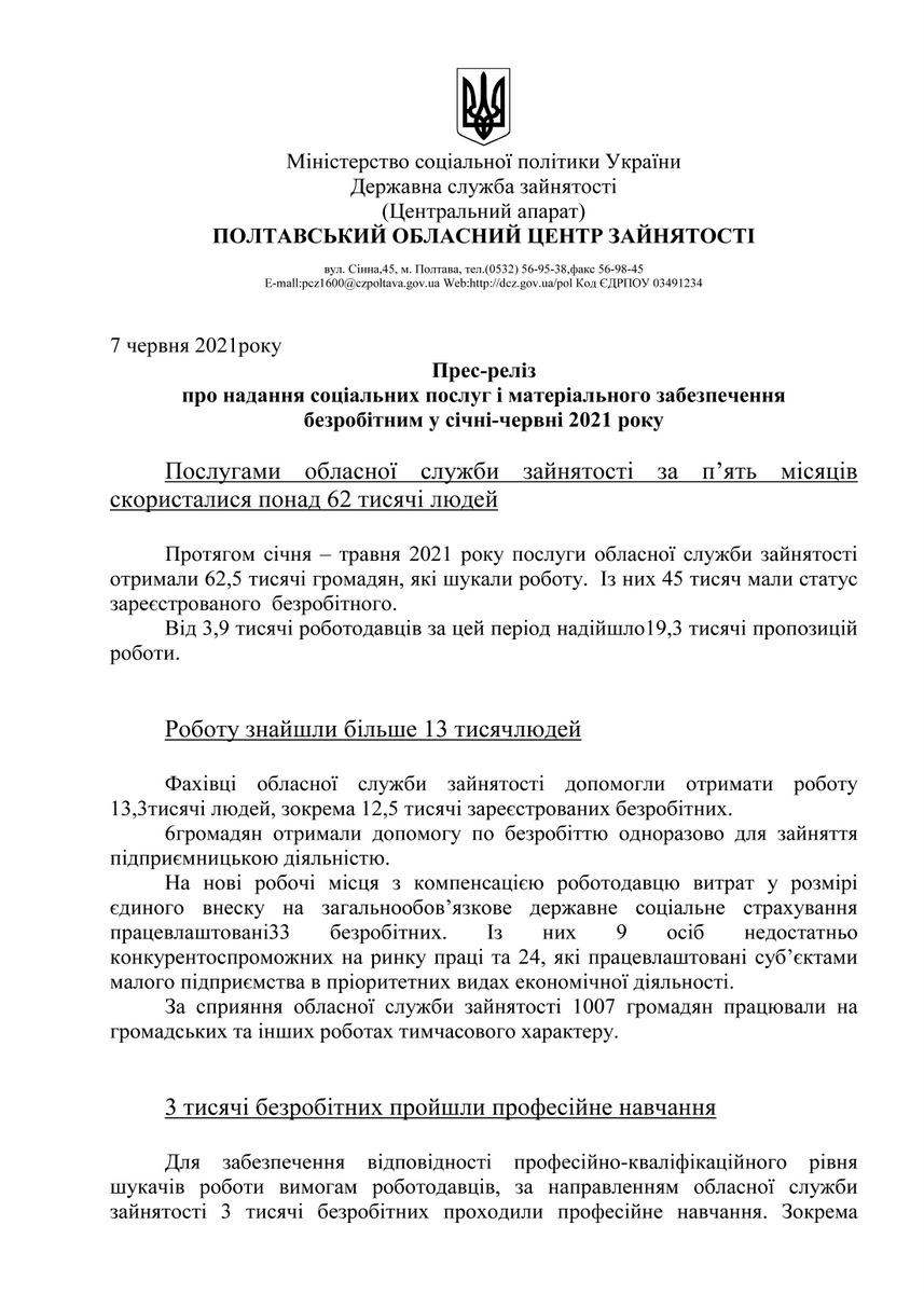 Прес-реліз січень-травень 2021 _Страница_1