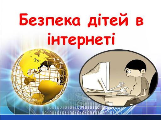 Інформація від Управління інфраструктури та цифрової трасформації Полтавської ОДА